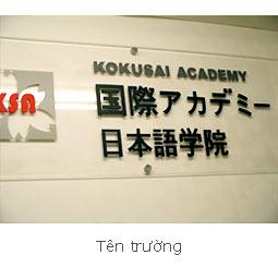 Tên trường