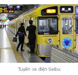 Tuyến xe điện Seibu
